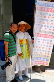 Korea Street Life